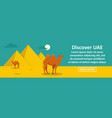 discover uae banner horizontal concept vector image