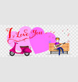 boy play guitar love for valentines day vector image