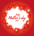 Congratulations frame to the Mothers Day vector image