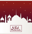 red color starry background with silhouette eid vector image