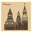 moscow kremlin grunge postcard design vector image