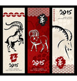 New year of the Goat 2015 vintage banner set vector image