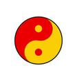 yin yan icon vector image