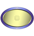 silvery oval plate vector image