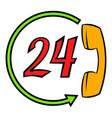 support call center 24 hours icon cartoon vector image
