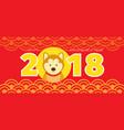 shiba inu dog chinese new year 2018 vector image