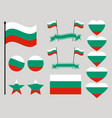 bulgaria flag set collection of symbols heart vector image