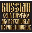 Russian Gold typeface vector image