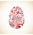 Easter egg decorated with ornament vector image