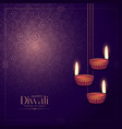 handing diwali lamp diya with floral background vector image