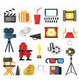 flat style set of cinema icon vector image