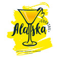 Modern hand drawn lettering label for alcohol vector image
