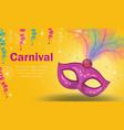 Bright carnival poster invitation greeting card vector image