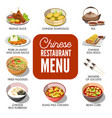 chinese dishes in menu vector image