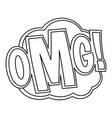 omg comic text sound effect icon outline style vector image