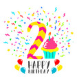 happy birthday card for 2 year kid fun party art vector image