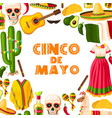Cinco de mayo festive card of mexican fiesta party vector image