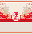 Chinese zodiac the year of dog card vector image