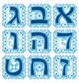 hebrew alphabet Part 1 vector image vector image