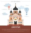 City buildings graphic template Estonia vector image