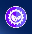 leaves gear icon button logo symbol concept vector image