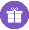 Special Gift vector image