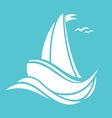 sailingboat3 resize vector image
