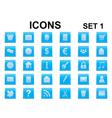 blue square icons vector image