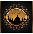 ramazan mubarak card with floral frame - vector image vector image