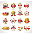 Luxury Labels Gold And Red vector image