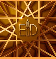 golden festive card for celebration of holy month vector image