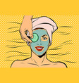 Cucumber mask on woman face skin beauty vector image