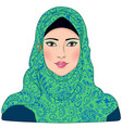 arab girl vector image