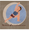 Yoga Extended Side Angle Pose vector image