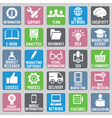 Set of seo icons - part 1 vector image vector image