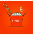 chinese food box vector image