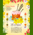 easter cake and egg poster with flower decoration vector image
