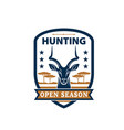 open season hunting club icon wild animal vector image vector image