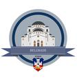 Belgrade vector image