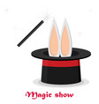 magic show flat style design - vector image