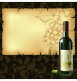 background with wine vector image