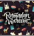 ramadan kareem - seamless pattern with islamic vector image