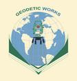 Geodetic works vector image