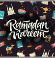 ramadan kareem - seamless pattern with islamic vector image