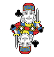 Stylized King of Clubs no card vector image vector image