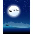 Santa sleigh on Mountain in Christmas Night- vector image