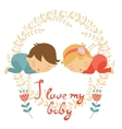 Cute baby card vector image
