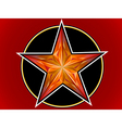 star from a ruby vector image vector image