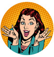 surprise woman pop art avatar character icon vector image vector image