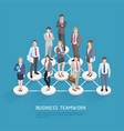 business teamwork concepts business people vector image